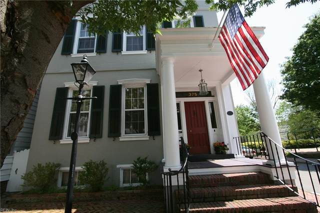 375 Middle St, Portsmouth, VA 23704 (#10355908) :: Berkshire Hathaway HomeServices Towne Realty