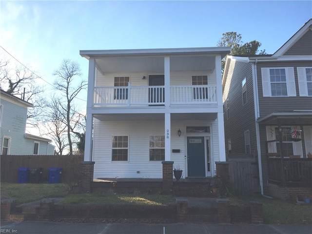 238 Armstrong St, Portsmouth, VA 23704 (#10357773) :: Rocket Real Estate