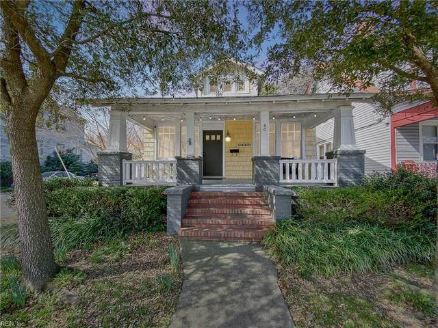 40 Webster Ave, Portsmouth, VA 23704 (#10364668) :: Atlantic Sotheby's International Realty