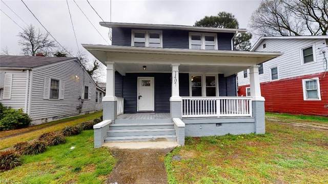 1407 Charleston Ave, Portsmouth, VA 23704 (#10368654) :: RE/MAX Central Realty
