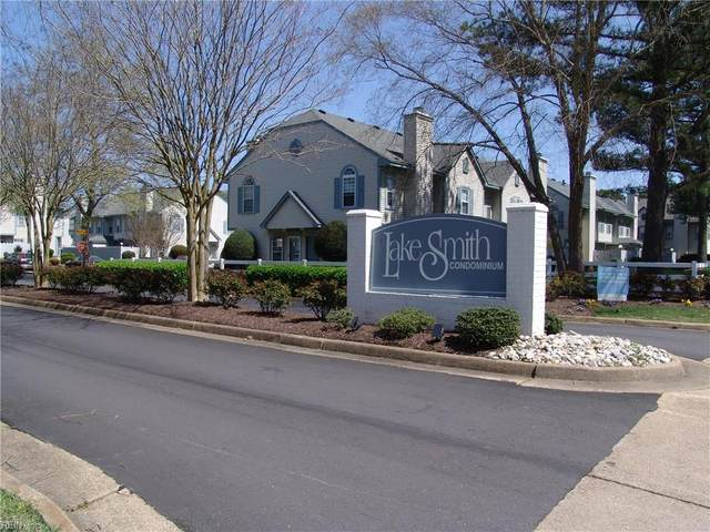 5240 Bardith Cir, Virginia Beach, VA 23455 (#10371015) :: The Bell Tower Real Estate Team