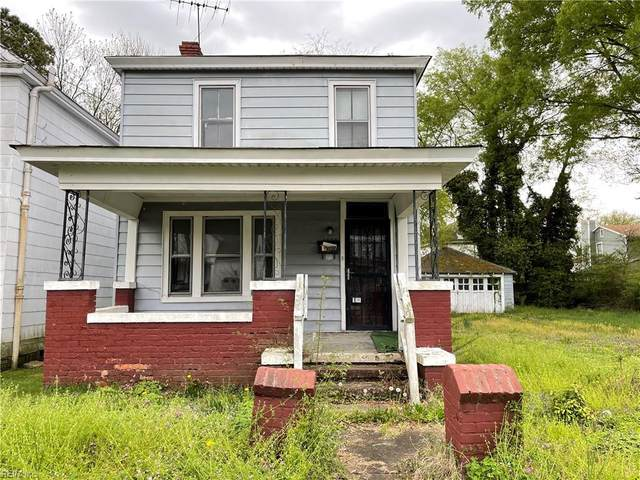 1230 28th St, Newport News, VA 23607 (#10371549) :: Berkshire Hathaway HomeServices Towne Realty