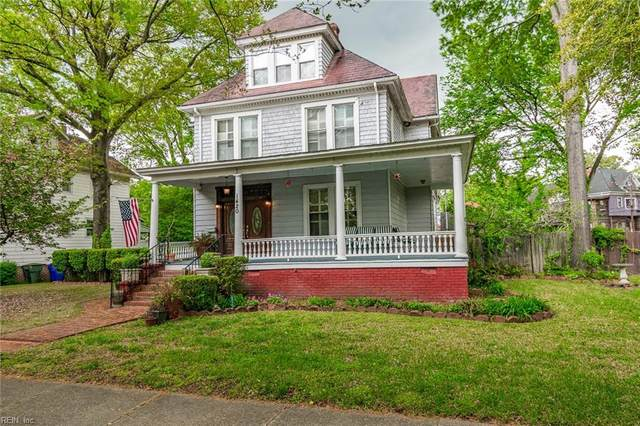 1420 Lafayette Blvd, Norfolk, VA 23509 (#10372707) :: Rocket Real Estate