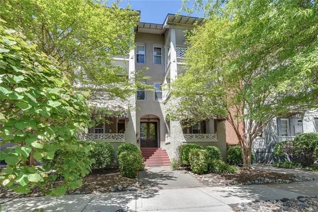 1315 Colonial Ave #3, Norfolk, VA 23517 (MLS #10374421) :: AtCoastal Realty