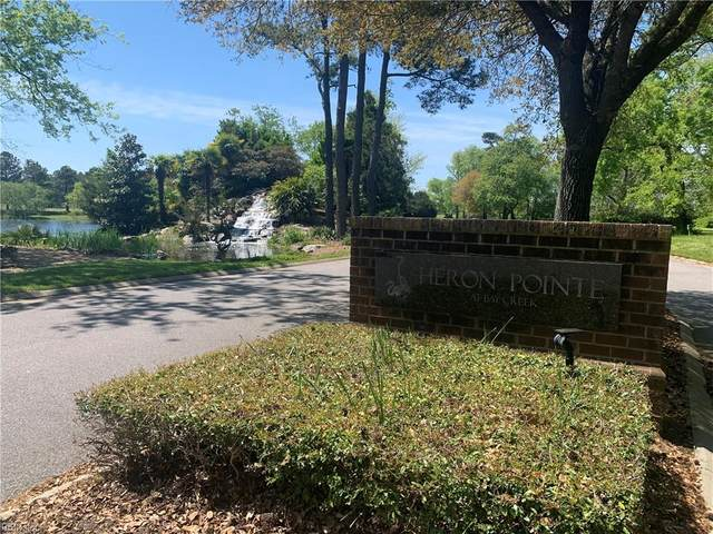 130 Heron Pond Ln, Northampton County, VA 23310 (MLS #10374692) :: Howard Hanna Real Estate Services
