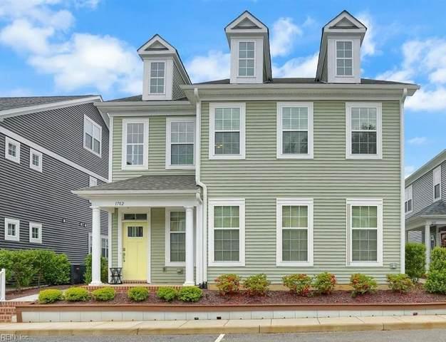 1702 Promenade Ln, James City County, VA 23185 (#10374871) :: Rocket Real Estate