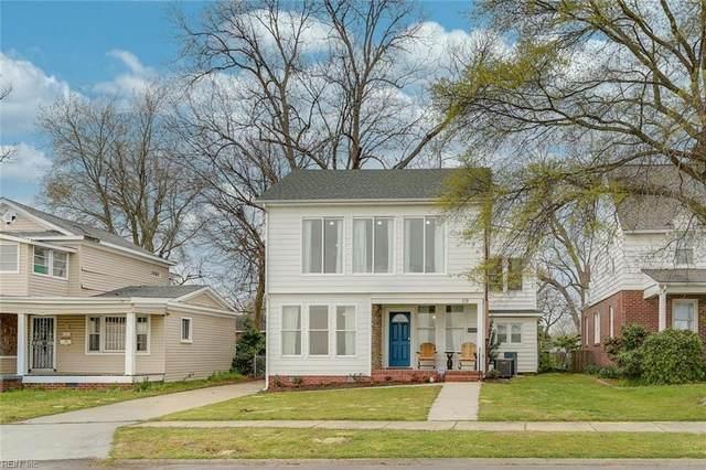 119 Chesapeake Ave, Newport News, VA 23607 (MLS #10376445) :: AtCoastal Realty