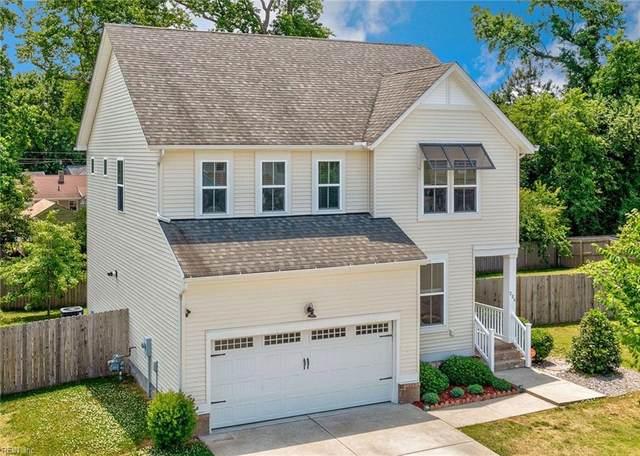204 Benthall Rd, Hampton, VA 23664 (MLS #10381910) :: AtCoastal Realty