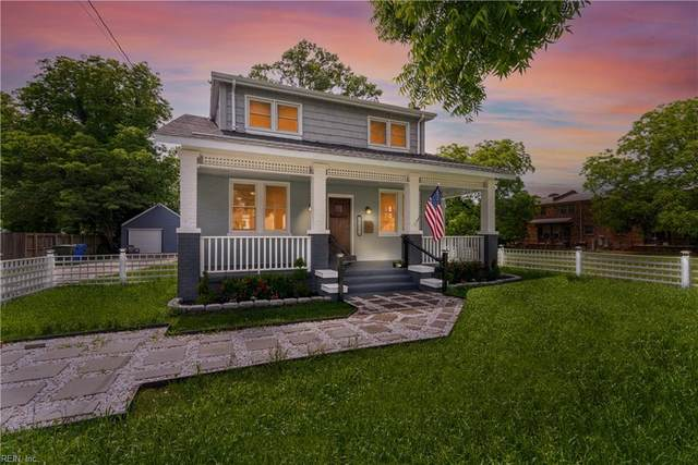 8575 Chesapeake Blvd, Norfolk, VA 23503 (#10382091) :: RE/MAX Central Realty