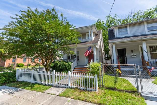 701 W 37th St St, Norfolk, VA 23508 (#10384043) :: The Bell Tower Real Estate Team