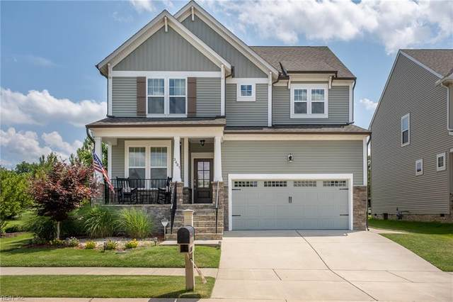 3601 Lavender Ln, James City County, VA 23168 (#10384056) :: Berkshire Hathaway HomeServices Towne Realty
