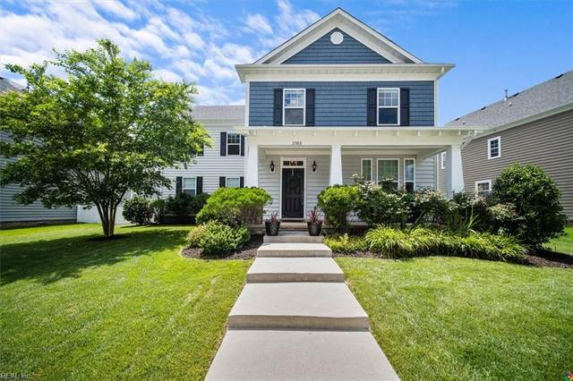 2088 Piedmont Rd, Suffolk, VA 23435 (#10387202) :: Momentum Real Estate