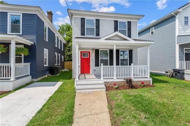 17 W Chamberlin Ave, Hampton, VA 23663 (#10393312) :: Austin James Realty LLC