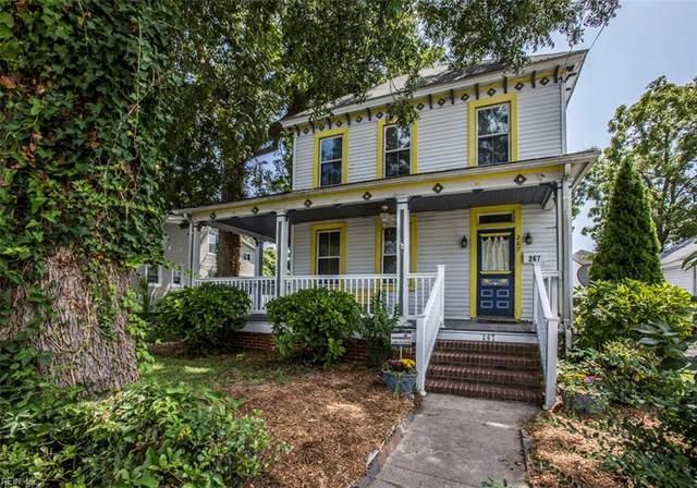 267 Lee St, Hampton, VA 23669 (#10398957) :: The Kris Weaver Real Estate Team