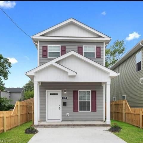 812 Fairland Ave, Hampton, VA 23669 (#10401990) :: Atlantic Sotheby's International Realty