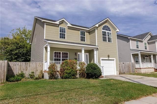 1535 Wilson Rd, Norfolk, VA 23523 (#10405217) :: Berkshire Hathaway HomeServices Towne Realty