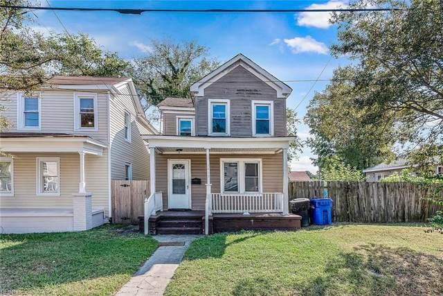 1413 Highland Ave, Portsmouth, VA 23704 (#10405463) :: Atlantic Sotheby's International Realty