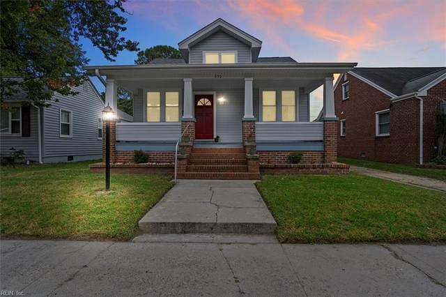 830 Wilbur Ave, Chesapeake, VA 23324 (#10405927) :: RE/MAX Central Realty