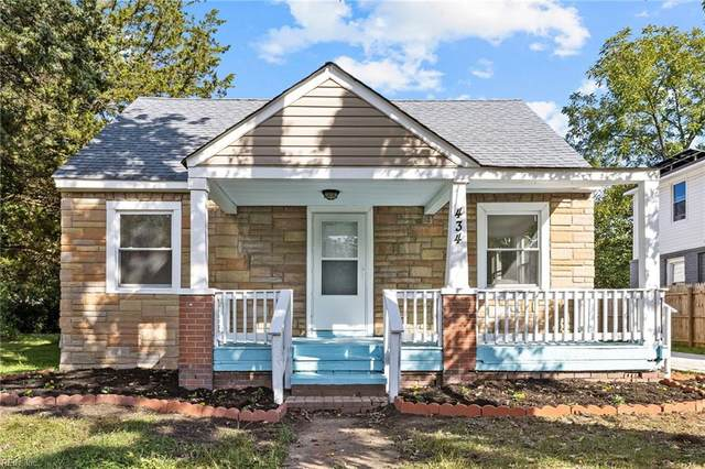 434 Glendale Rd, Hampton, VA 23661 (#10406639) :: RE/MAX Central Realty
