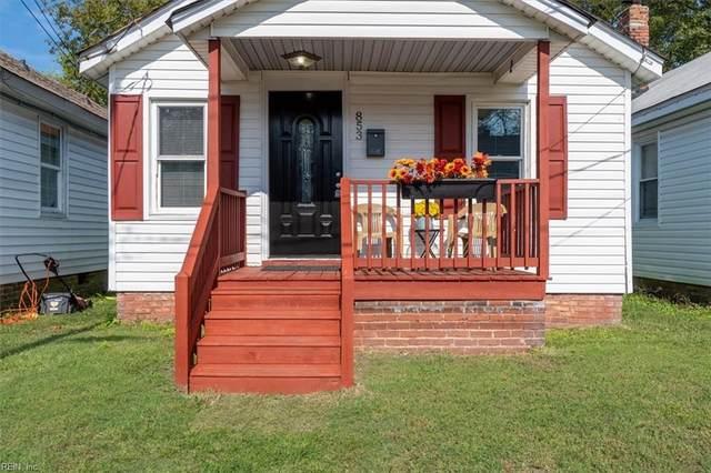 853 21st St, Newport News, VA 23607 (#10406838) :: Austin James Realty LLC