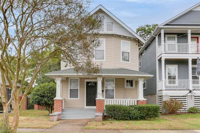 225 Ethel Ave, Norfolk, VA 23504 (#10408205) :: Avalon Real Estate
