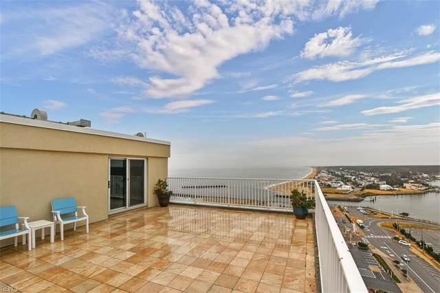 303 Atlantic Ave #1503, Virginia Beach, VA 23451 (#10261966) :: Berkshire Hathaway HomeServices Towne Realty