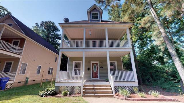 557 1st Ave, Suffolk, VA 23434 (#10273007) :: Berkshire Hathaway HomeServices Towne Realty