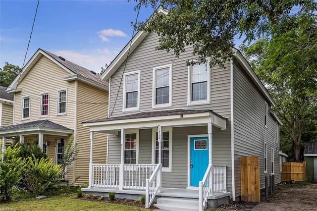 1312 Seaboard Ave, Chesapeake, VA 23324 (MLS #10281064) :: AtCoastal Realty