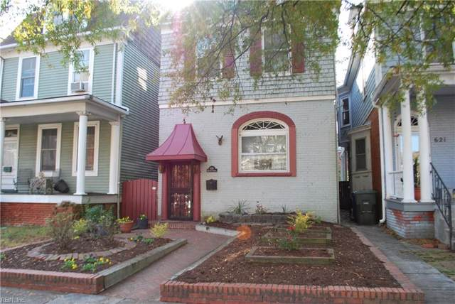 619 Westover Ave, Norfolk, VA 23507 (#10289113) :: AMW Real Estate