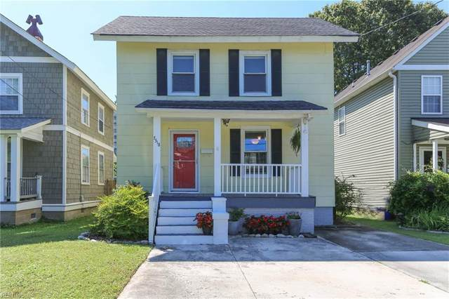 7318 Major Ave, Norfolk, VA 23505 (#10328372) :: Berkshire Hathaway HomeServices Towne Realty