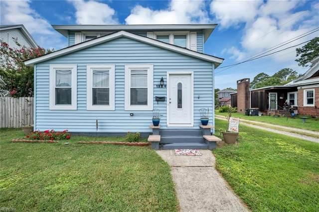 1224 Poquoson Ave, Poquoson, VA 23662 (#10340374) :: AMW Real Estate