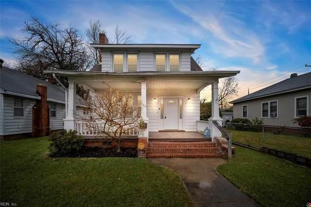 246 Columbia Ave, Hampton, VA 23669 (#10353490) :: Atkinson Realty