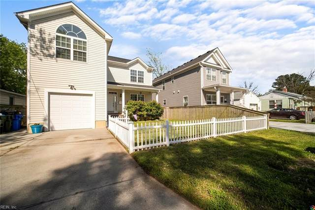 930 Woronoca Ave, Norfolk, VA 23503 (#10374744) :: Rocket Real Estate
