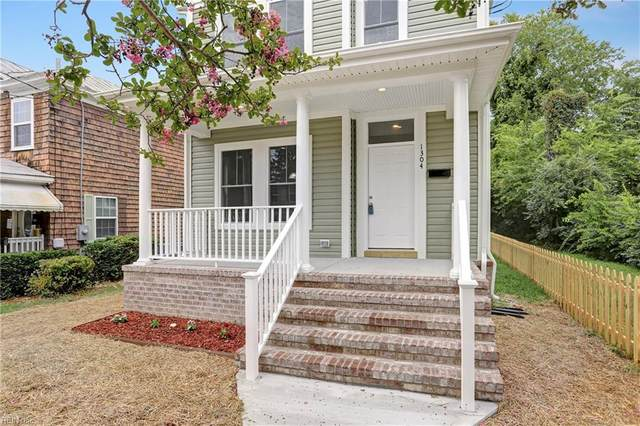 1713 Oakfield Ave, Norfolk, VA 23523 (#10376203) :: Berkshire Hathaway HomeServices Towne Realty