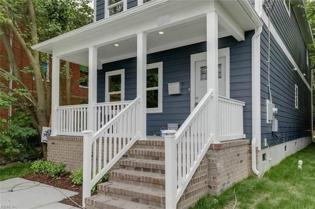 928 Washington Ave, Norfolk, VA 23504 (#10400049) :: The Kris Weaver Real Estate Team