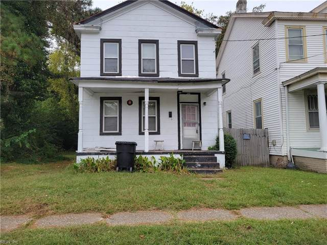 1512 Richmond Ave, Portsmouth, VA 23704 (#10406062) :: Avalon Real Estate