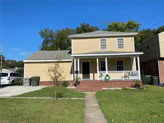 332 Catalpa Ave, Hampton, VA 23661 (MLS #10407790) :: AtCoastal Realty