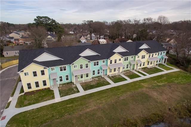 8222 Tidewater Dr, Norfolk, VA 23505 (MLS #10239467) :: Chantel Ray Real Estate