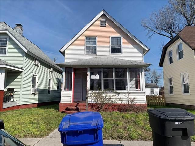 51 Hobson St, Portsmouth, VA 23704 (MLS #10309766) :: Chantel Ray Real Estate