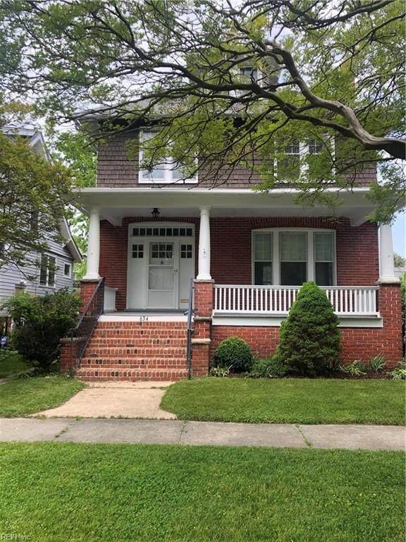 634 Delaware Ave - Photo 1