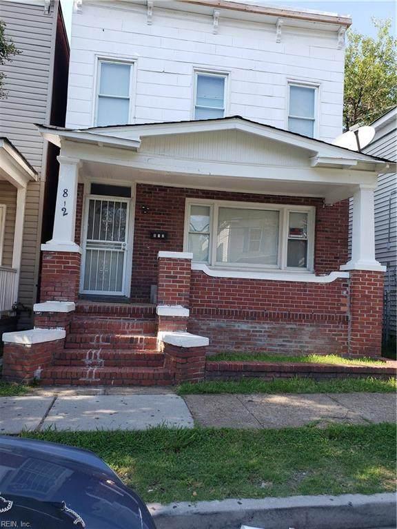 812 Freemont St, Norfolk, VA 23504 (#10335352) :: Berkshire Hathaway HomeServices Towne Realty