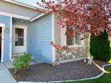 7484 Hebrides Ct - Photo 9