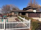 1862 Central Ct. - Photo 2