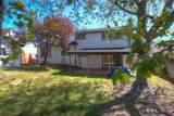 1645 Wyoming Ave - Photo 7