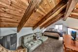 756 Bigler Cir #A - Photo 12