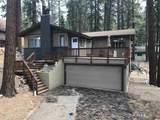 197 Juniper Dr - Photo 4