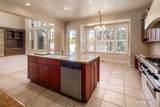 5005 Landy Bank Ct - Photo 11