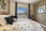 1613 Heron Cove Ct. - Photo 13