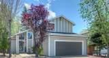 3415 Scottsdale Rd. - Photo 1