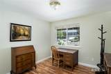 3 Conner Way - Photo 14